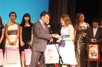 Владимир Груздев поздравил тульских выпускников-медалистов, Фото: 117