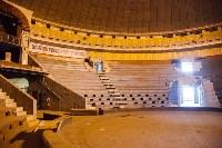 Ремонт тульского цирка, 14.04.2015, Фото: 5