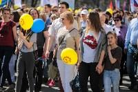 1 мая в Туле прошло шествие профсоюзов, Фото: 17