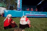637-я годовщина Куликовской битвы, Фото: 221