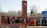 Открытие памятника сотрудникам ФСО, Фото: 1