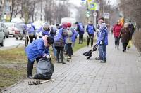 В Туле стартовала Генеральная уборка, Фото: 14
