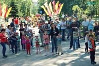 110 лет Комсомольскому парку, Фото: 11