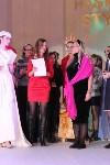 Всероссийский конкурс дизайнеров Fashion style, Фото: 233
