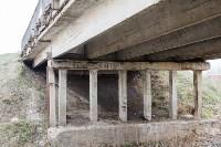 Тульские мосты. Апрель 2016 года, Фото: 8