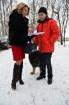 В Центральном парке прошёл рейд по выявлению нарушений выгула собак, Фото: 13