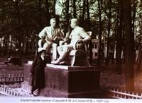 В Туле вышла книга о Белоусовском парке, Фото: 10