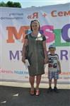Мама, папа, я - лучшая семья!, Фото: 294