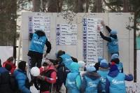 I-й чемпионат мира по спортивному ориентированию на лыжах среди студентов., Фото: 86