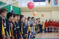 Открытый турнир «Славянская лига» и VIII Всероссийский открытый турнир «Баскетбольный звездопад», Фото: 22
