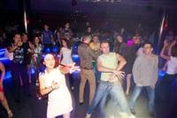 Yoki в Чили-баре, Фото: 58