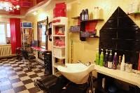 Арина, салон-парикмахерская, Фото: 1