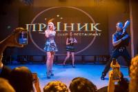 Концерт Натали 31.07.2015, Фото: 35
