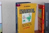 Чемпионат по чтению вслух в ТГПУ. 27.05.2014, Фото: 19