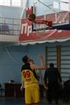 БК «Тула» дважды обыграл баскетболистов из Подмосковья, Фото: 12