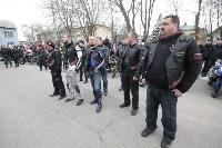 Открытие мотосезона в Новомосковске, Фото: 137