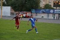 «Энергомаш» Белгород - «Арсенал-2» Тула - 2:2., Фото: 13