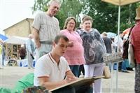 Фестиваль Крапивы - 2014, Фото: 66