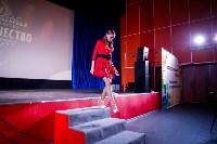 Кастинг на Мисс Студенчество 2016, Фото: 109