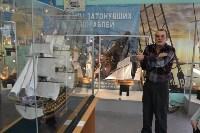 Выставка тульских судомоделистов «Знаменитые парусники», Фото: 1