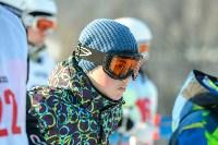 Первый этап чемпионата и первенства Тульской области по горнолыжному спорту, Фото: 68