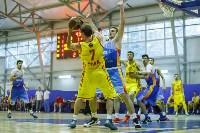 Баскетбол. 30.06.2015 БК Арсенал - сб.Армении, Фото: 39