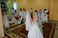 Открытие детского сада №9 в Новомосковске, Фото: 13