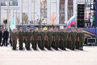85-летие ВДВ на площади Ленина в Туле, Фото: 6