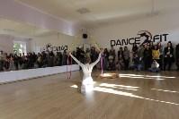 День открытых дверей в студии танца и фитнеса DanceFit, Фото: 53