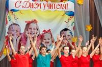 1 октября здесь прошли торжественные мероприятия, приуроченные ко Дню учителя. Фоторепортаж., Фото: 54