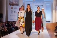 Фестиваль Fashion Style 2017, Фото: 61