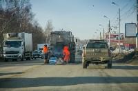 Ремонт дорог 9.02.2016, Фото: 1