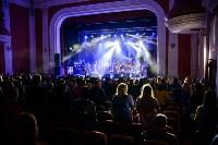 Концерт Леонида Агутина, Фото: 79