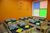 Уборка в детских учреждениях по всем правилам, Фото: 5