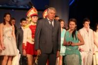 Городской бал медалистов-2014, Фото: 221