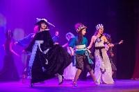 Тульскому театру моды «Стиль» – 30 лет, Фото: 43