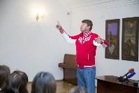 Мастер-класс от Дмитрия Губерниева, Фото: 17