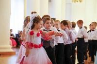 Детский бал в Дворянском собрании, Фото: 11