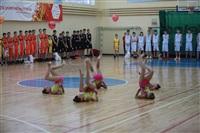 Открытый турнир «Славянская лига» и VIII Всероссийский открытый турнир «Баскетбольный звездопад», Фото: 35