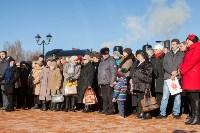 В Кимовске появился музей революции, Фото: 13