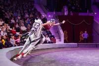 """""""Тайна пирата"""" в Тульском цирке, Фото: 63"""