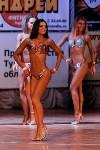 Чемпионат по бодибилдингу и бодифитнесу «Мистер и Мисс Тула - 2015», Фото: 184