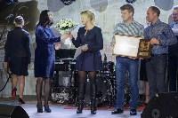 За проект «Школодром» команду «Слободы» наградили премией и  пряником, Фото: 4