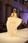 Всероссийский конкурс дизайнеров Fashion style, Фото: 104