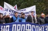 Митинг Тульской федерации профсоюзов, Фото: 5