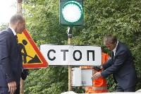 Открытие двустороннего движения по Узловскому путепроводу, Фото: 14