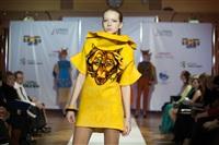 Всероссийский фестиваль моды и красоты Fashion style-2014, Фото: 46