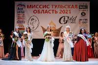 Миссис Тульская область - 2021, Фото: 287