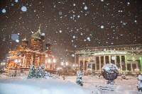 Сказочная зима в Туле, Фото: 18