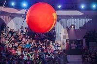 Туляков приглашают на новогоднее представление «Ёлка в цирке», Фото: 23